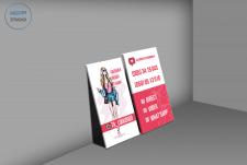 Визитки для интернет-магазина