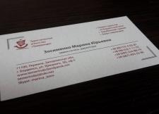 Визитки для турагентства «Темеринда»