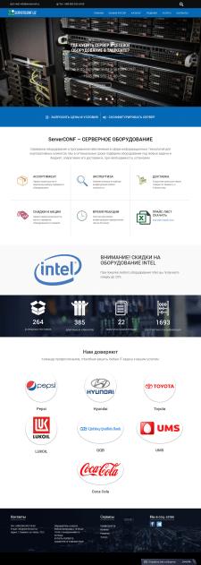 Продвижение сайта каталога серверов