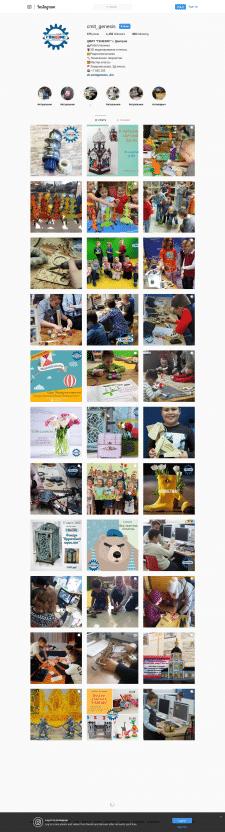 Генезис - продвижение Вконтакте и Instagram