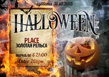 Billboard - Halloween