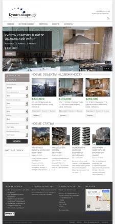 Агентство недвижимости 2 - сайт на Wordpress