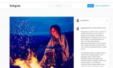 Пост для страницы психолога в instagram