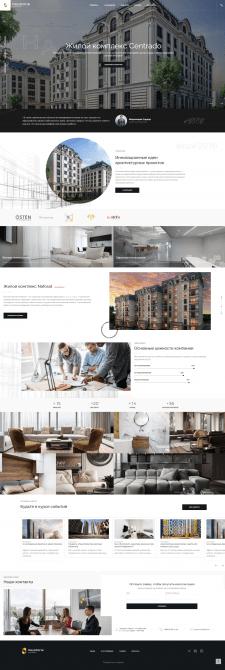 Вёрстка макетов дизайна для сайта