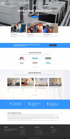 Корпоративный сайт сервиса кондиционеров