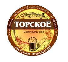 """Пиво """"Торское"""""""