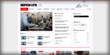 Новостной портал городской газеты