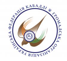 Украинская федерация каббади