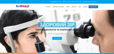 "Медицинский центр ""Бомед"""
