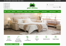 Интернет-магазин мебели ДиванДиваныч