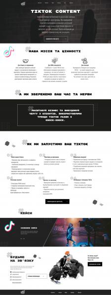 Дизайн для сайта ТикТок бизнеса