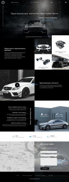 Сайт компании Mercedes Kiev Parts