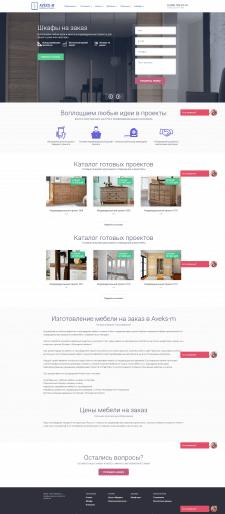 Верстка сайта + натяжка, разработка на Wordpress