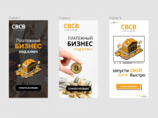 Banners for CBCB