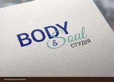 BODY & Soul Студія