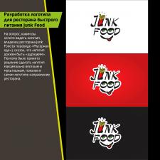 Логотип для Junk Food