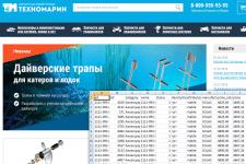 Парсер интернет-магазина Technomarin