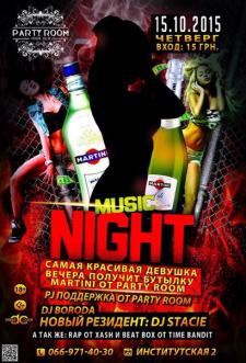 "Афиша для ночного клуба ""Musik Night"""