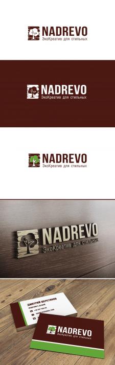 Логотип для магазина изделий из дерева