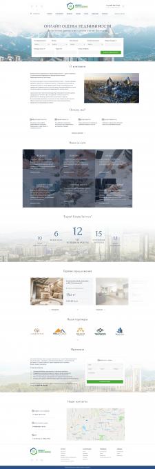 Агенство недвижимости Expert Estate Servire