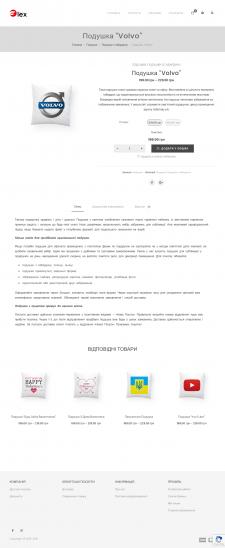 Описание категорий товаров и разделов сайта