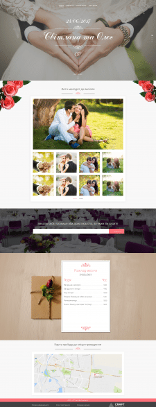 Weeding landing page template