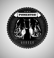 """логотип """"Риментон"""""""