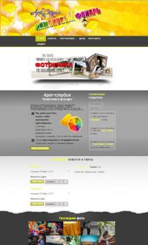 Сайт на Joomla 3.х