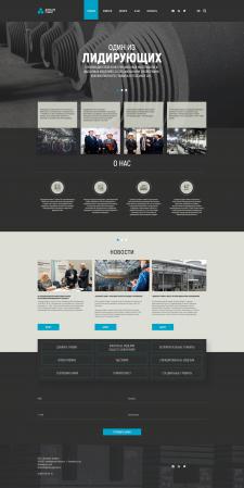 Дизайн бизнес сайта