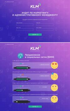 Дизайн анкеты-брифа