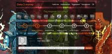 Сайт покупки скинов Dota 2 Steam,Node.js,Angular