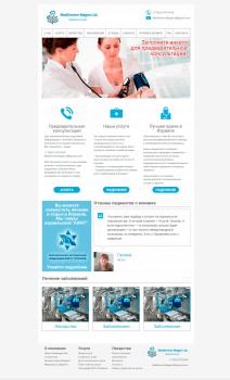 Корпоративный сайт. Верстка и посадка на Wordpress