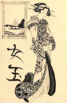 Копия японской миниатюры