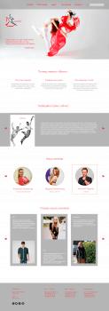 Веб-дизайн для школы танцев