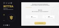 Дизайн сайта для инвестиционного фонда