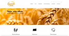 Сайт агро-компании
