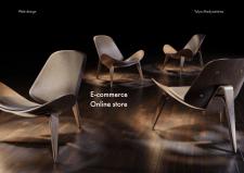 Интернет магазин дизайнерской мебели / Ecommerce
