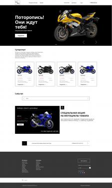 Салон мотоциклов
