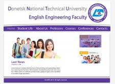 Дизайн сайта факультета