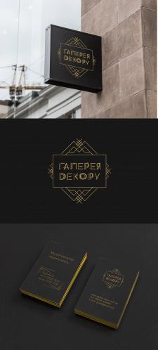 Дизайн логотипа для Галереи Декора