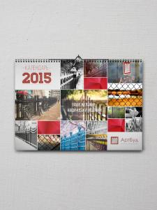Календарь для компании Артбуд