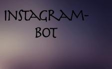 инстаграм бот