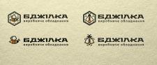 """Логотип """"Бджілка"""""""