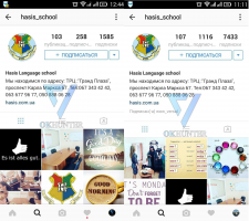 Школа английского языка Hasis Language school