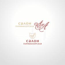 Логотип для салона парикмахерской АхА