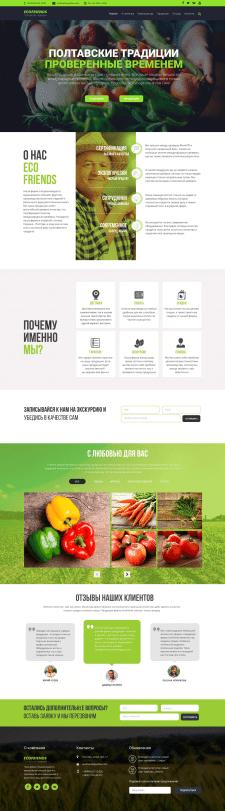 Ecofriends - интернет-магазин фермерской продукции