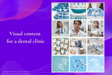 Визуал для стоматологической клиники