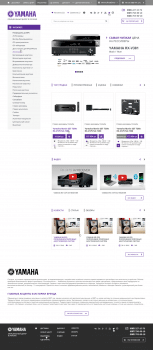Yamaha Интернет магазин