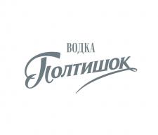 Полтишок_лого