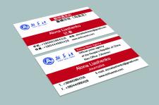Визитка для китайской фирмы
